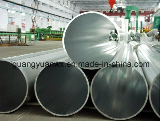 Aluminum Tube for Irrigation Piping