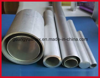 6063 Cold Drawn Aluminium Tube/Pipe