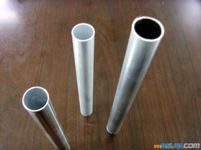 7075 Aluminium Pipes