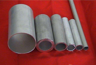 5052 Aluminum Extrusion Tube