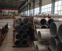 Round Extendable Aluminum Extrusion Tube